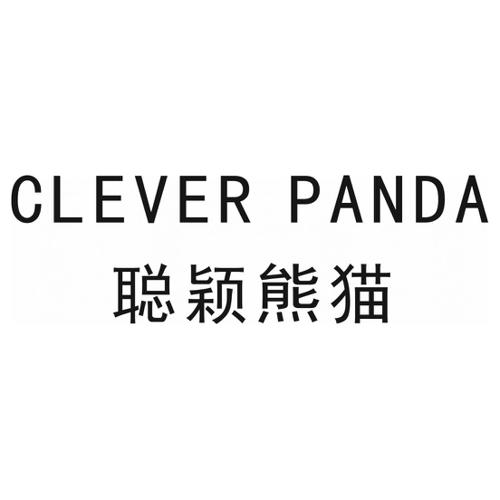 聪颖熊猫  CLEVER PANDA