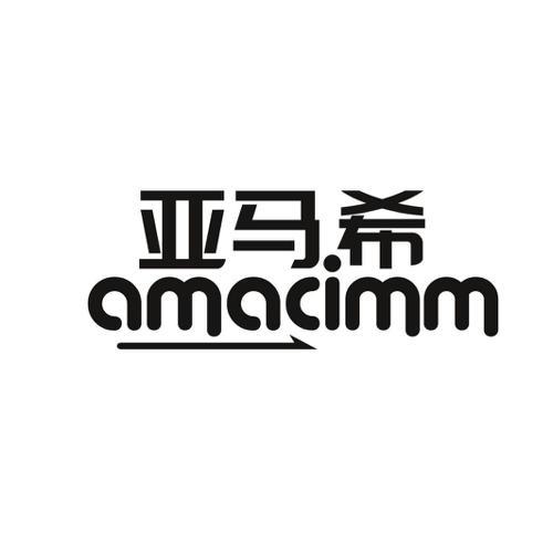 亚马.希 AMACIMM