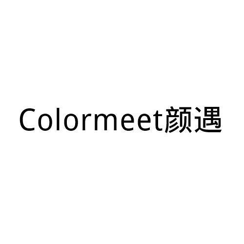 颜遇 COLORMEET