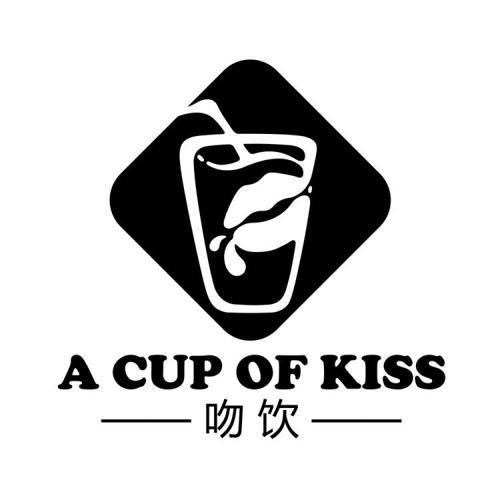 吻饮 A CUP OF KISS