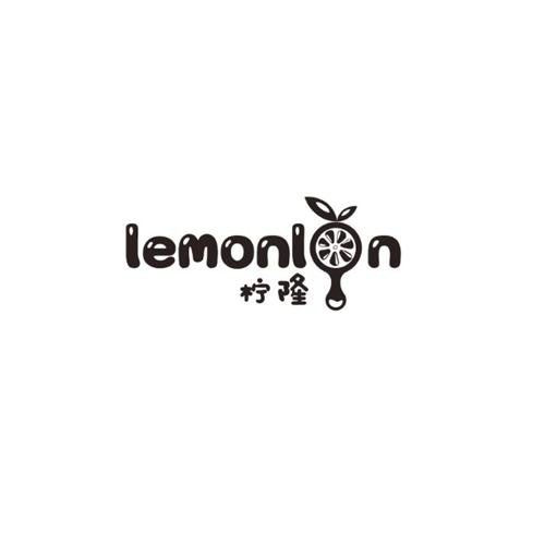 柠隆LEMONLON