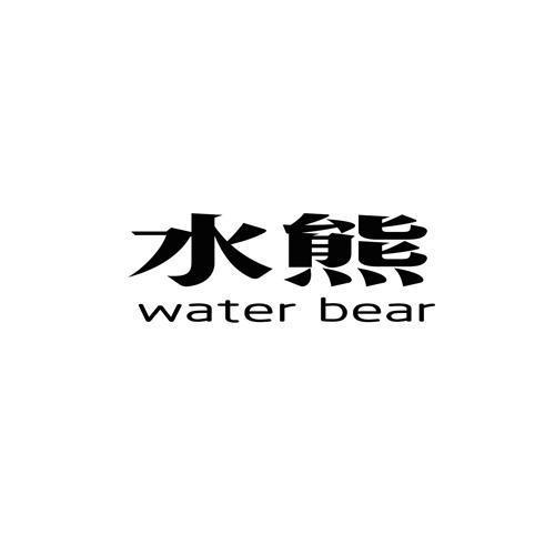 水熊 WATER BEAR