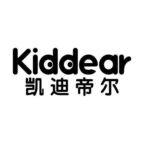 凯迪帝尔 KIDDEAR