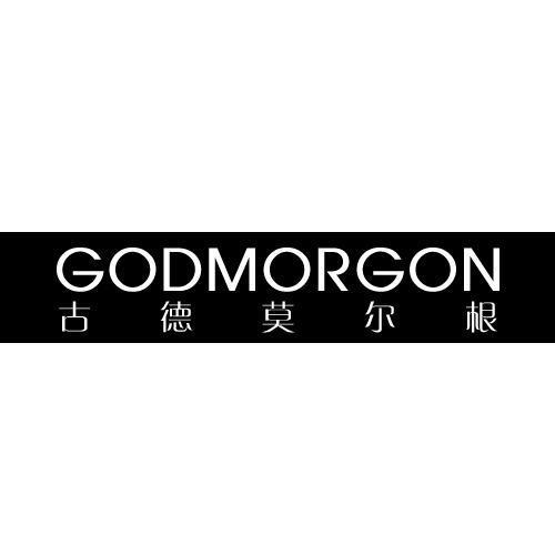 古德莫尔根 GODMORGON