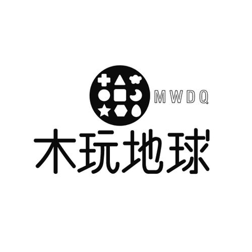木玩地球 MWDQ