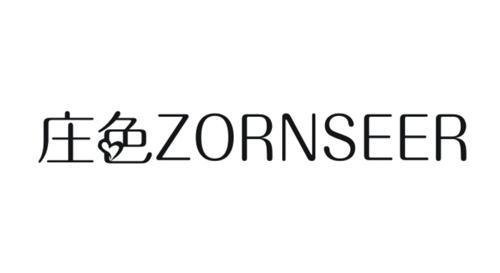 庄色ZORNSEER