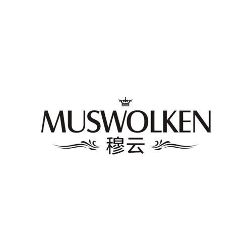 穆云MUSWOLKEN